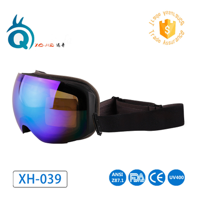Low Light Ski Goggles with Helmet