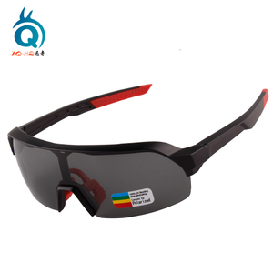 Smoke Polarized Large Lenses Cycling Sunglasses